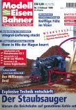"""модель Железнодорожный Моделизм 9076-54 Журнал """"Modell EisenBahner"""". Номер 2 / 1999. На немецком языке"""