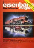 модель ZYX 9082-54 Комиссионная модель. Журнал Eisenbahn Magazine, март 1995г (на немецком языке). Фотография выполнена с продаваемого журнала
