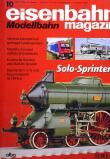 модель ZYX 9089-54 Комиссионная модель. Журнал Eisenbahn Magazine, октябрь 2004г (на немецком языке). Фотография выполнена с продаваемого журнала