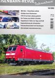 модель Horston 9097-54 Комиссионная модель. Журнал Eisenbahn Revue International, 10 2002г (на немецком языке). Фотография выполнена с продаваемого журнала
