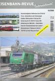 модель Horston 9101-54 Комиссионная модель. Журнал Eisenbahn Revue International, 10 2006г (на немецком языке). Фотография выполнена с продаваемого журнала.