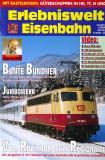 модель Horston 9120-54 Комиссионная модель. Журнал Erlebniswelt Eisenbahn, выпуск 23. Фотография выполнена с продаваемого журнала.