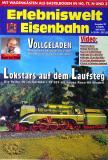 модель Horston 9126-54 Комиссионная модель. Журнал Erlebniswelt Eisenbahn, выпуск 29. Фотография выполнена с продаваемого журнала.