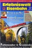 модель Железнодорожный Моделизм 9132-54 Комиссионная модель. Журнал Erlebniswelt Eisenbahn, выпуск 36. Фотография выполнена с продаваемого журнала.