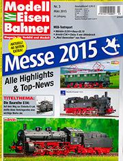 """модель Железнодорожные модели 9641-5 Журнал """"Modell EisenBahner"""". Номер 3 2015, на немецком языке. Фотография выполнена с продаваемого журнала."""